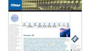 Hiltap website